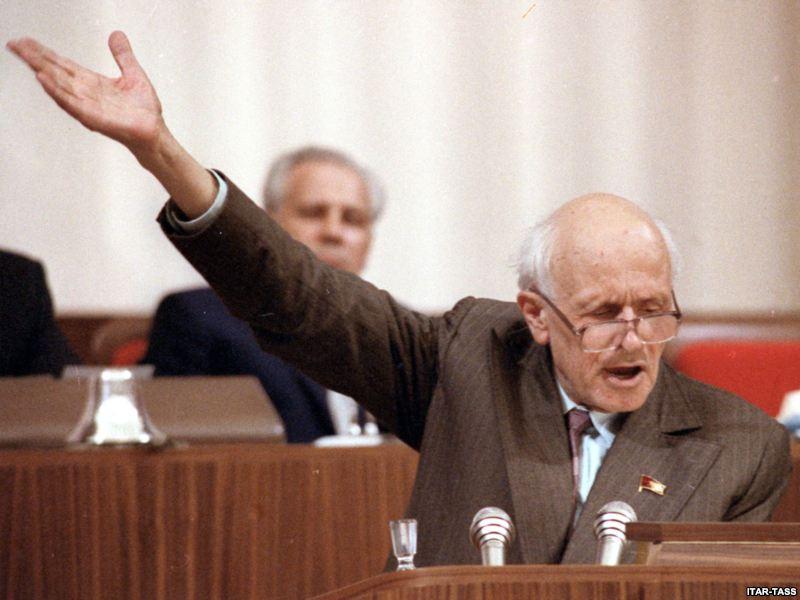 25 мая 1989 года в Москве открылся 1-й Съезд народных депутатов СССР.jpg