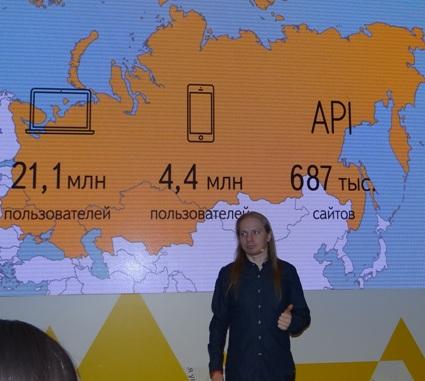 Яндекс.Карты доступны на сайте