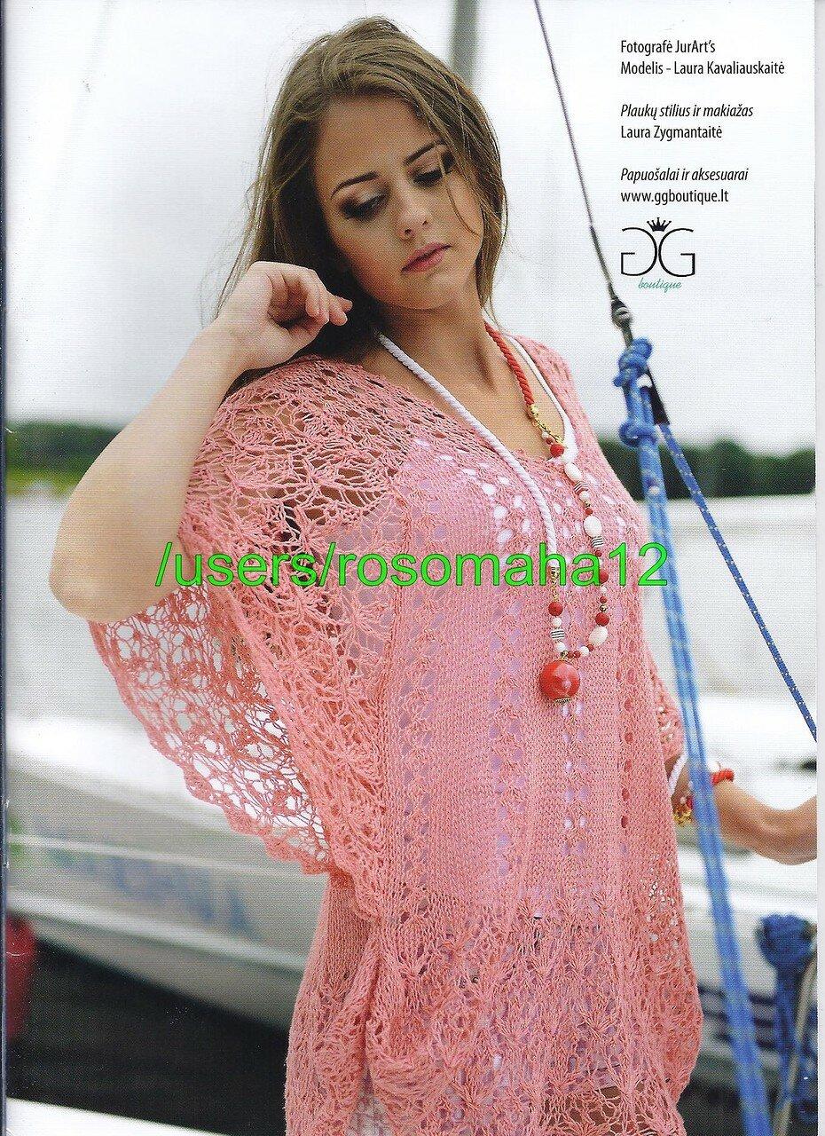 Вязание для женщин ажурные туники