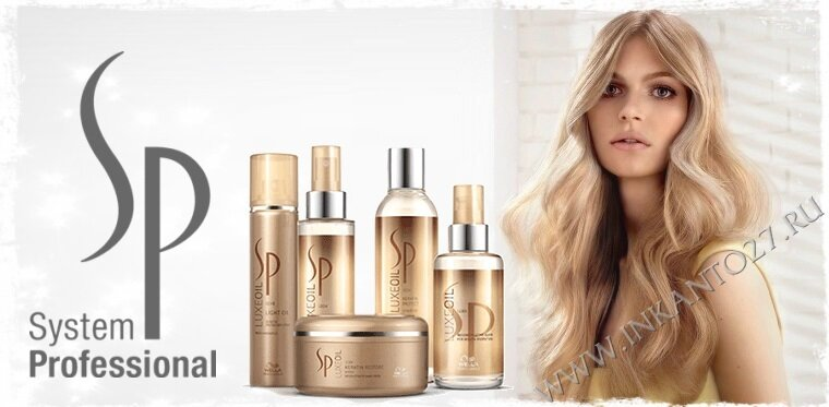 КаÑ?тинки по запÑ?осу Wella SP Smoothen