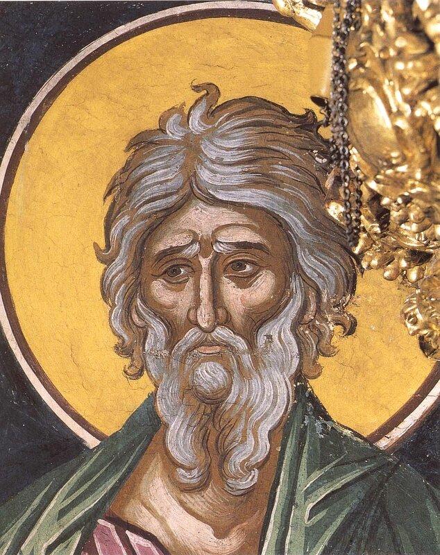 Святой Апостол Андрей Первозванный. Фреска XVI века в монастыре Дионисиат на Афоне.
