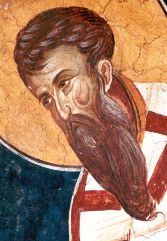 Святитель Василий Великий. Фреска монастыря Высокие Дечаны, Косово, Сербия. Около 1350 года.