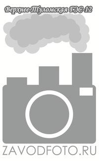 Верхнее-Туломская ГЭС-12.jpg