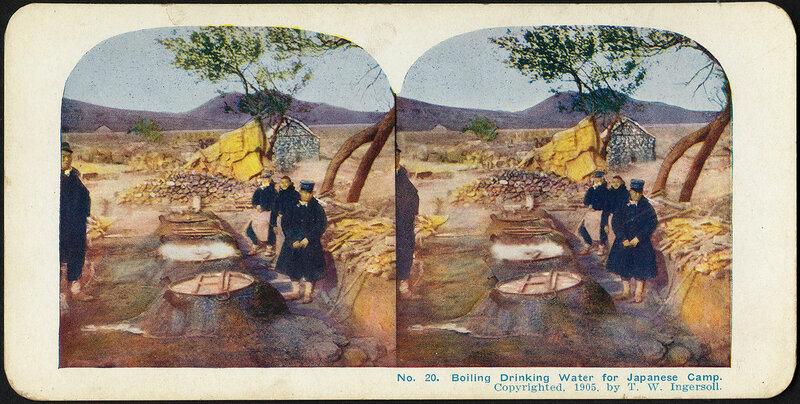 Цветные фотографии русско японской войны 0 14659c 3de86839 XL