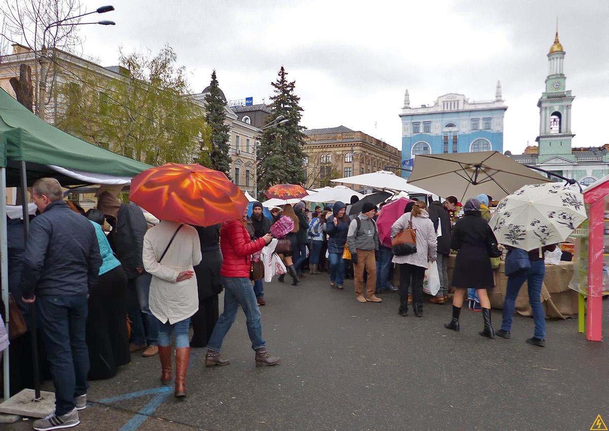 Виставка-ярмарка українських товарів «Made in Ukraine»