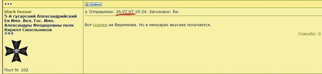 ссылка на Юремеева.jpg