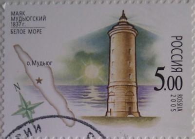 2005 мудьюгский маяк 5.00