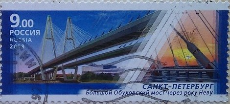 2008 Мосты спб 9