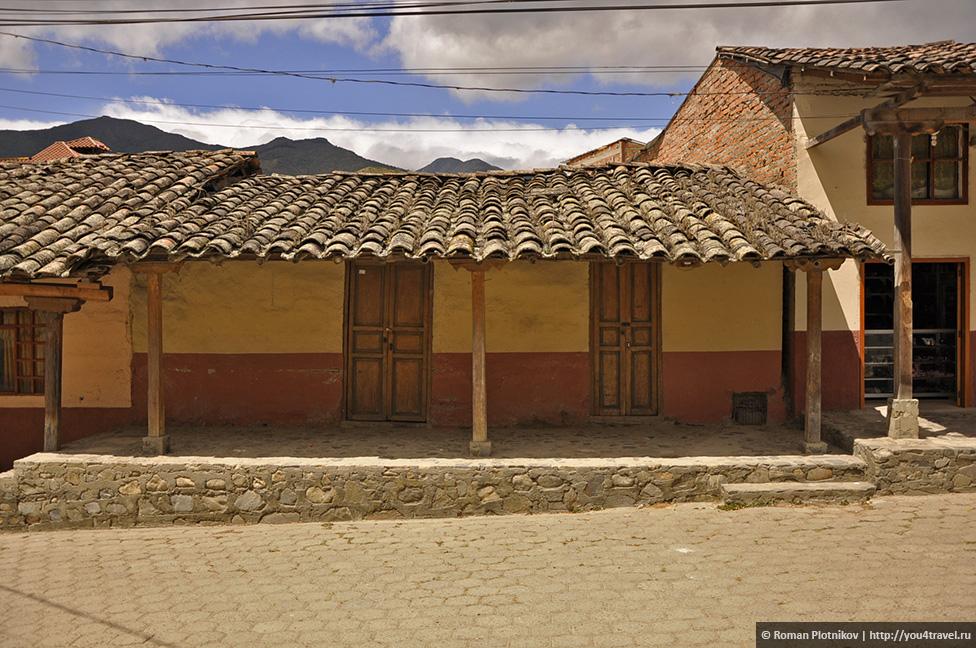 0 15c6a6 9cfaa7c1 orig Лоха – культурная столица Эквадора