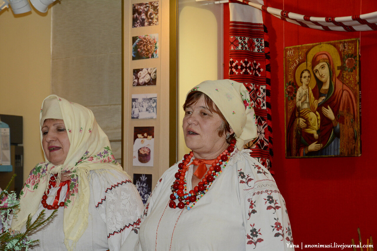 Этноколлектив Стаўбунскія вячоркі в филиале Ветковского музея в Гомеле