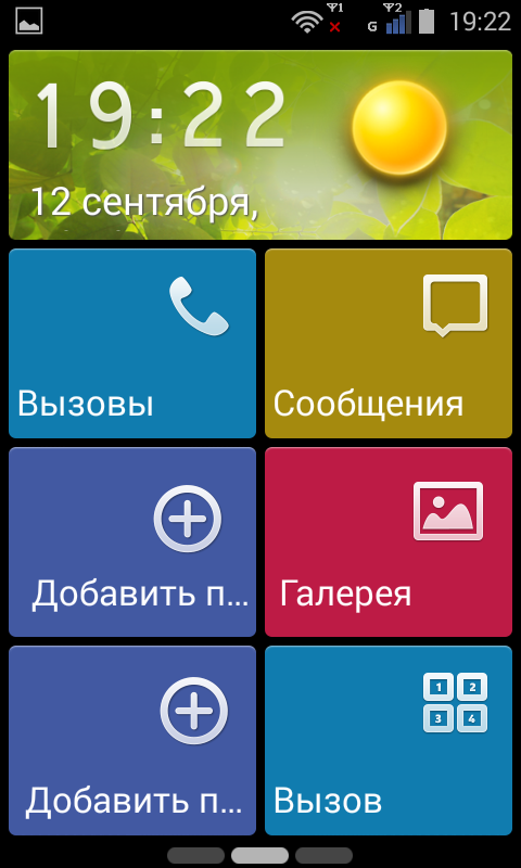 Screenshot_2015-09-12-19-22-26.png