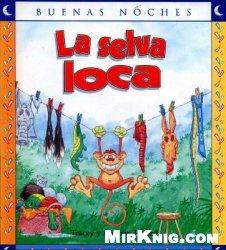 Аудиокнига La Selva Loca