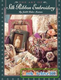 Книга The Art of Silk Ribbon Embroidery.