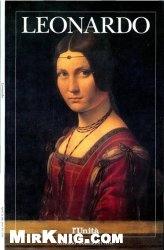 Книга Leonardo / Arnoldo Mondadori Arte