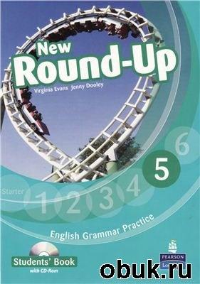 Книга New Round Up 5