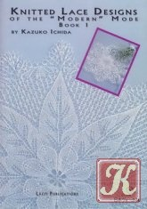 Журнал Knitted lace designs 2007