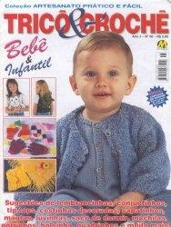 Журнал Colecao Artesanato Pratico e Facil Trico & Croche Ano 1 №05