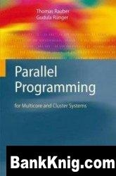 Книга Parallel Programming: for Multicore and Cluster Systems