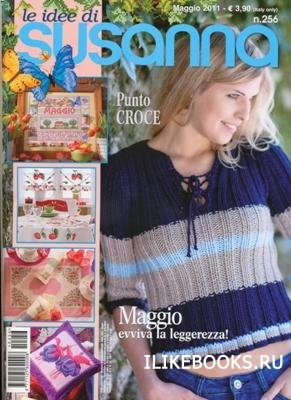 Журнал Le idee di Susanna №256 2011