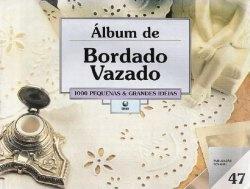 Журнал Album de Bordado Vazado №47