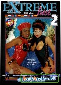 Книга Extreme Lust №2 (1999)