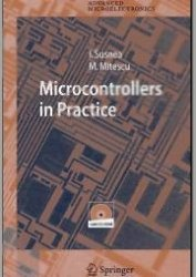 Книга Microcontrollers in Practice