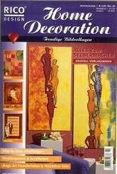 Журнал Home decoration №10