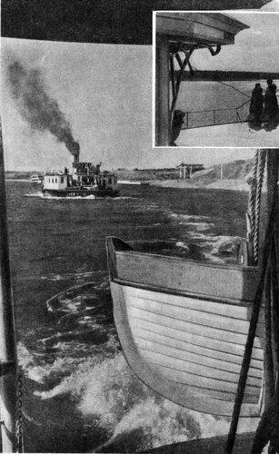36 2 мая 1937 Глубокая выемка. Журнал 'Огонёк' 1937 №16-17 (20 июня). Фото П.Трошкина.jpg