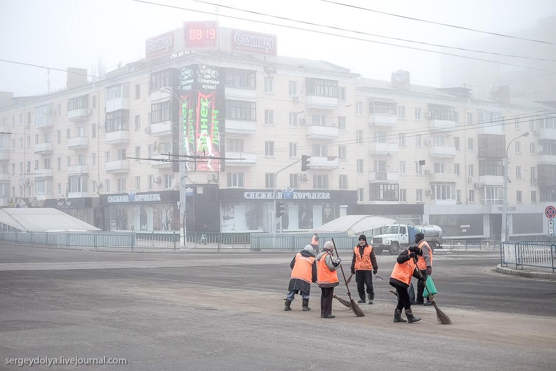 Луганск. Утро