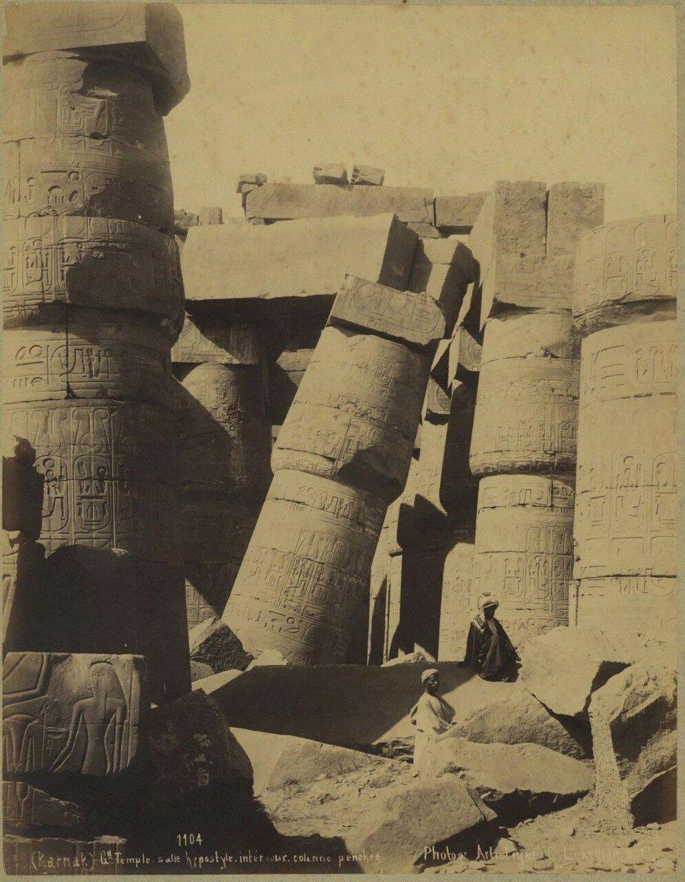 Карнакский храм, Гипостильный зал