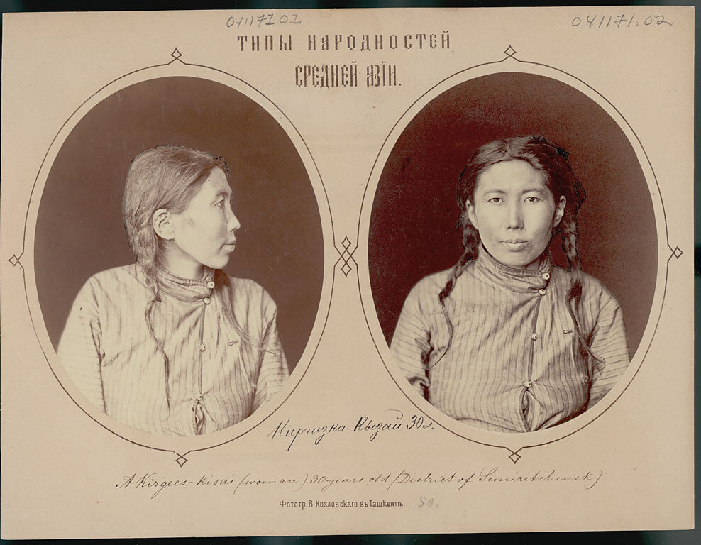 Киргизка-«кыдай» 30 лет