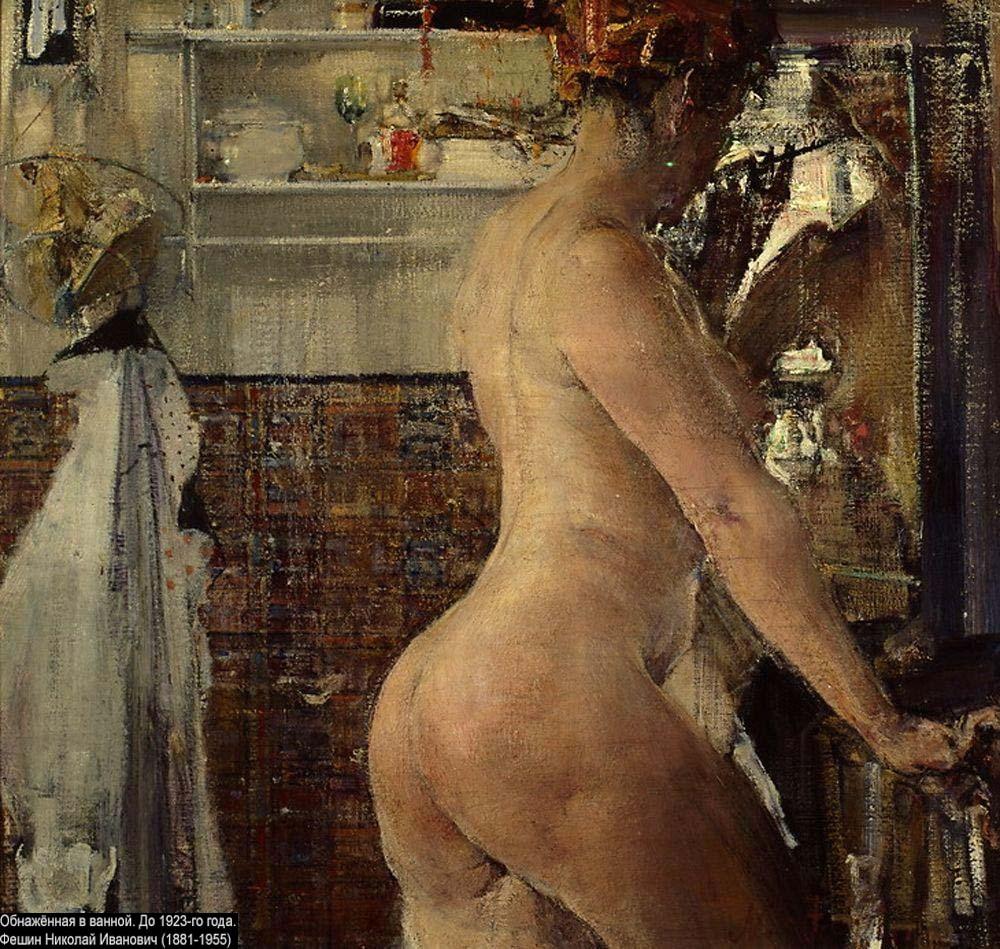Обнажённая в ванной, до 1923 г. Фешин Николай Иванович (1881-1955).
