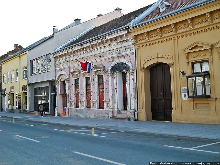 Улица города Вуковара
