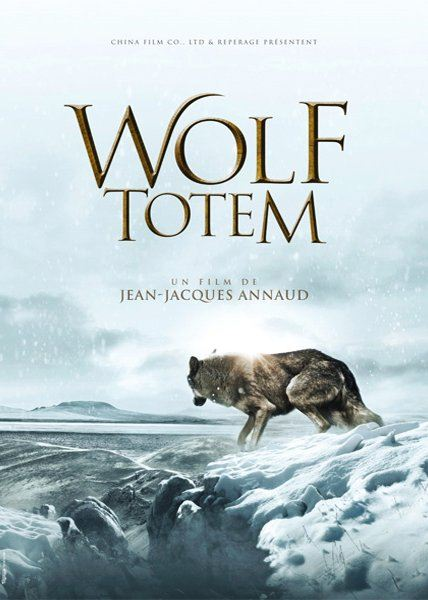 ����� ����� / Wolf Totem (2015/WEBDL/WEBDLRip)