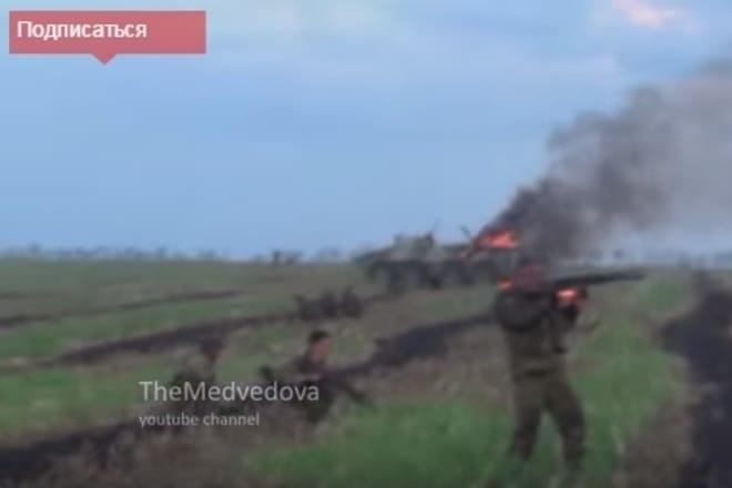 Боевики сняли навидео провальное наступление насилы АТО