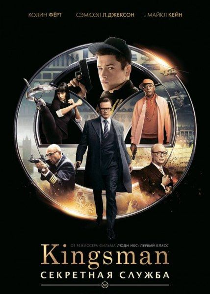 Kingsman: ��������� ������ / Kingsman: The Secret Service (2014) TS