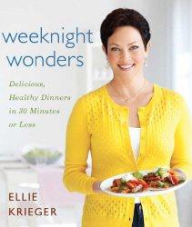 Книга Ellie Kriger Untitled Cookbook