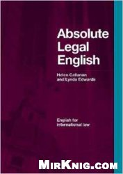 Аудиокнига Absolute Legal English: English for International Law