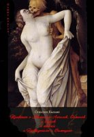 Книга Gemma magica в 14 книгах