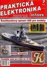Журнал Книга A Radio. Prakticka Elektronika №7 2013