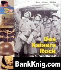 Книга Des Kaisers Rock im ersten Weltkrieg pdf