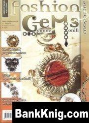 Журнал Fashion Gems №11 - September/October 2009 pdf 10,45Мб