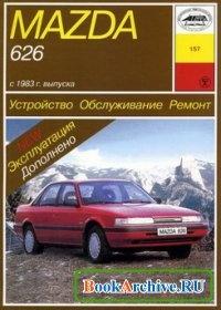 Книга MAZDA 626 83-91 бензин / дизель. Устройство, обслуживание, ремонт.