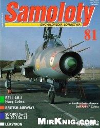 Журнал Samoloty Encyklopedia Lotnictwa nr.81