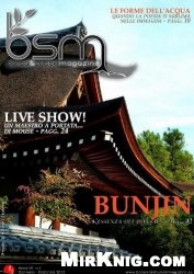 Bonsai & Suiseki №1 2012