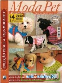 Журнал Собачья мода №2