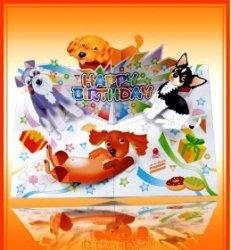 Книга Трехмерная открытка к Дню Рождения