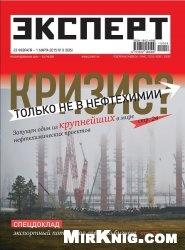 Журнал Эксперт №9, 2015