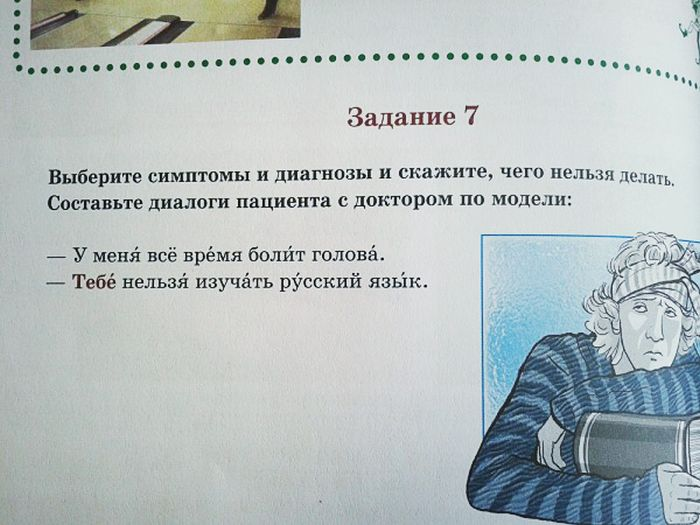 иностранные учебники русского языка