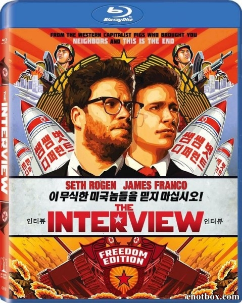 Интервью / The Interview (2014/BDRip/HDRip)